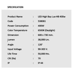 รายละเอียดโคมไฮเบย์ LED (LUX-HB) 400W (เดย์ไลท์) EVE
