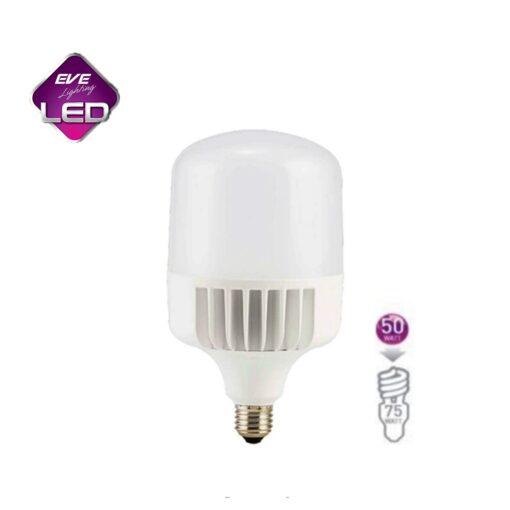 หลอดไฟไฮเบย์ led highwatt shop bulb 50w เดย์ไลท์ eve