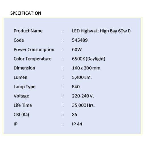 รายละเอียดหลอดไฟไฮเบย์ LED EVE 60W (เดย์ไลท์)