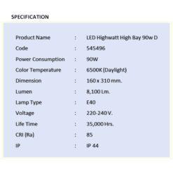 รายละเอียดหลอดไฟไฮเบย์ LED EVE 90W (เดย์ไลท์)