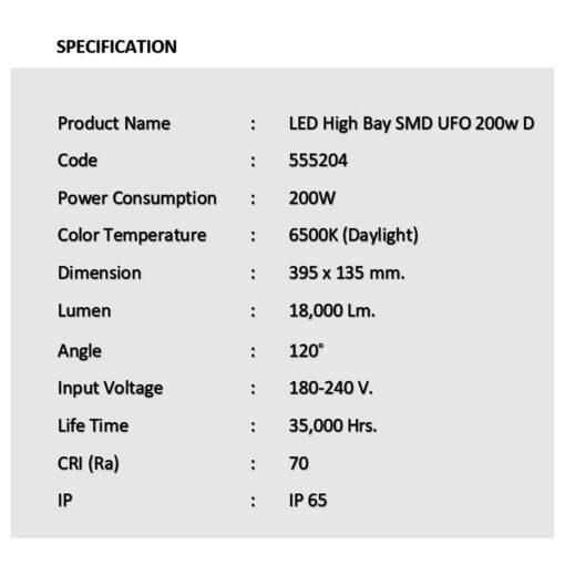รายละเอียดโคมไฮเบย์ LED 200W EVE เดย์ไลท์ (SMD UFO)