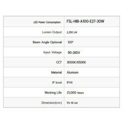 รายละเอียดหลอดไฟไฮเบย์ LED FSL 30W (เดย์ไลท์)