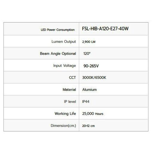 รายละเอียดหลอดไฟไฮเบย์ LED FSL 40W (เดย์ไลท์)