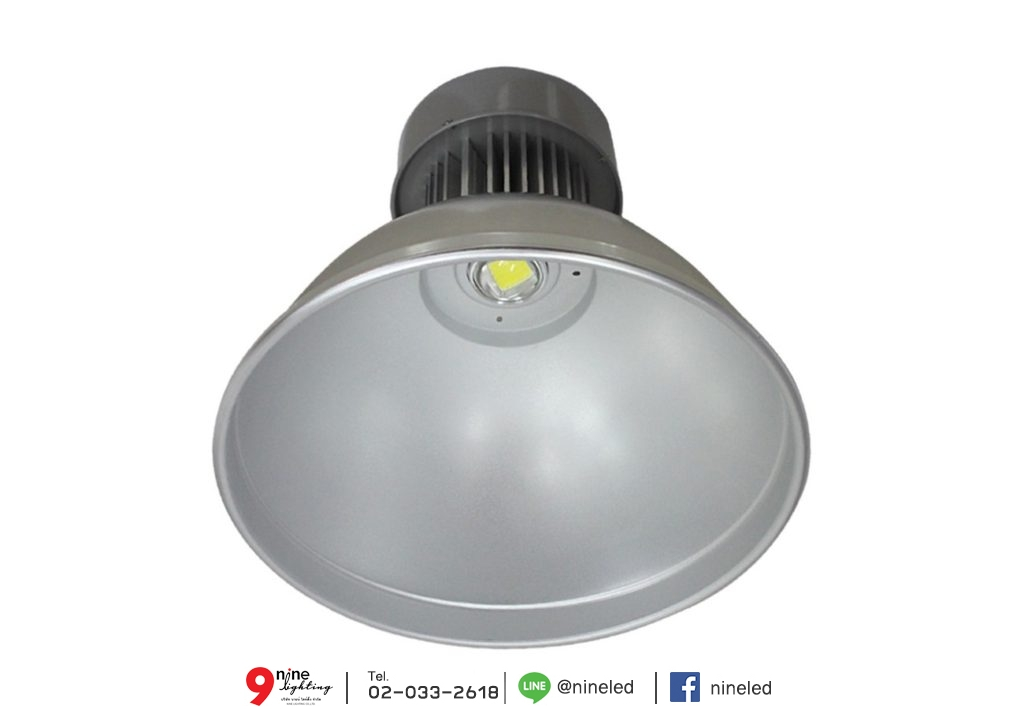 โคมไฮเบย์ LED 50W รุ่นแยกฝา (เดย์ไลท์) IWACHI
