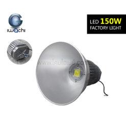 ห่วงห้อยโคมไฮเบย์ LED 150W (เดย์ไลท์) IWACHI