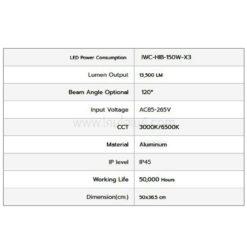คุณสมบัติโคมไฮเบย์ LED 150W X3 (เดย์ไลท์) IWACHI