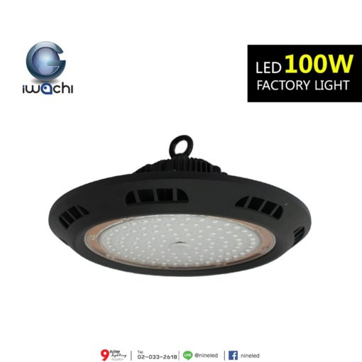 โคมไฮเบย์ LED IWACHI FACTORYLIGHT 100W (วอร์มไวท์)