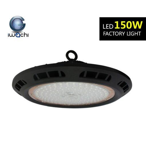 โคมไฮเบย์ LED IWACHI FACTORYLIGHT 150W (เดย์ไลท์)