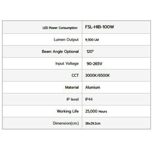 รายละเอียดโคมไฮเบย์ LED 100W (วอร์มไวท์) FSL