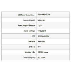 รายละเอียดโคมไฮเบย์ LED 50W (วอร์มไวท์) FSL