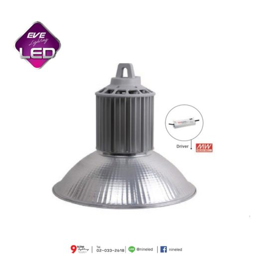 โคมไฮเบย์ LED YM-5HB 300W (เดย์ไลท์) EVE