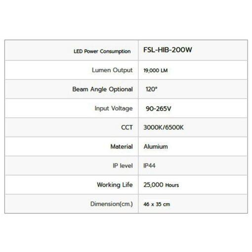 รายละเอียดโคมไฮเบย์ LED 200W (วอร์มไวท์) FSL