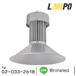 100w-led-high-bay-light Nine