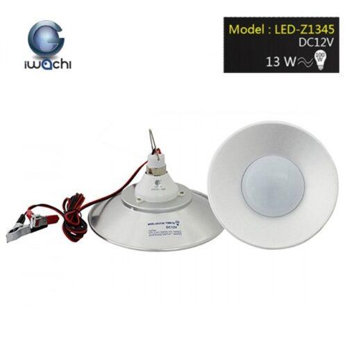 โคมไฮเบย์ LED 13W Z1345 รุ่นเล็ก ขั้วคีบแบต (เดย์ไลท์) IWACHI