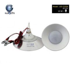 โคมไฮเบย์ LED 10W Z1036 รุ่นเล็ก (เดย์ไลท์) IWACHI