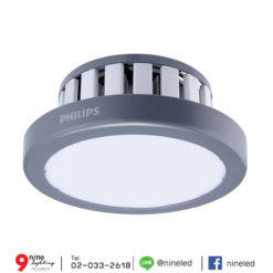 โคมไฮเบย์ LED SmartBright BY228P Philips 100W (CW)