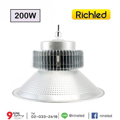 โคมไฮเบย์ LED 200วัตต์ RICHLED PLUS