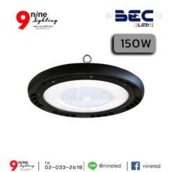 โคมไฮเบย์ LED HBS 150w (แสงขาว) BEC