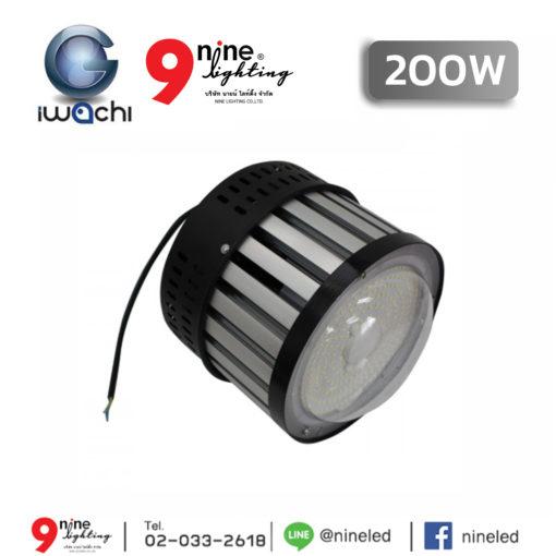 โคมไฮเบย์ LED 200w TB Iwachi - ตัวโคมไฟ