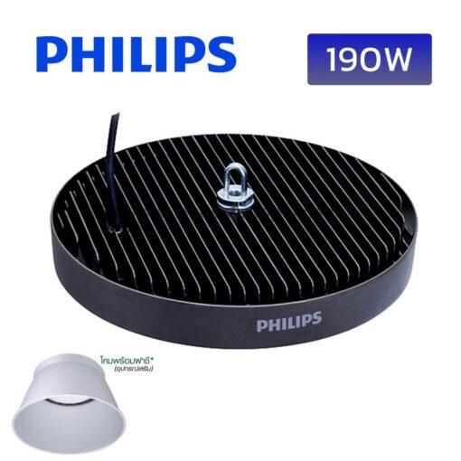โคมไฮเบย์ LED 190W BY239P Philips LED200 1
