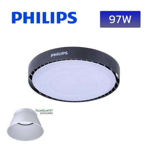 โคมไฮเบย์ LED 97W PHilips BY239P