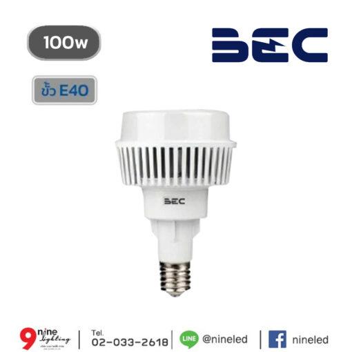 หลอดไฟ ไฮเบย์ LED 100W CURVE BEC
