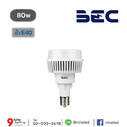 หลอดไฟ ไฮเบย์ LED80W CURVE BEC