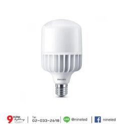 หลอดไฟไฮเบย์ LED 80W